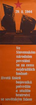 スロバキア民衆蜂起ポスター