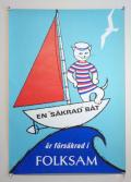 スウェーデンのポスター