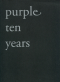 Purple - Winter 2003 number 14 - Ten Years 2冊セット
