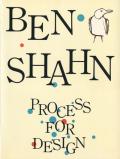 ベン・シャーン―創造のプロセス―展図録