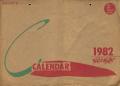 SONY ー WALK MAN 1982 カレンダー