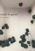 mitsuru katsumoto: study in green