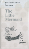 Hans Christian Andersen & Yayoi Kusama: The Little Mermaid