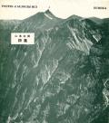 山本太郎詩集