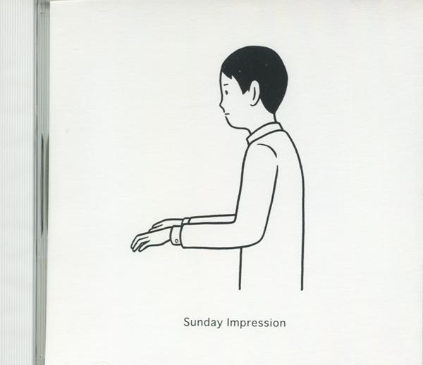 Iwamura Ryuta: Sunday Impression