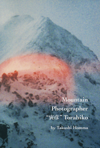 "Mountain Photographer ""寅彦"" Torahiko"
