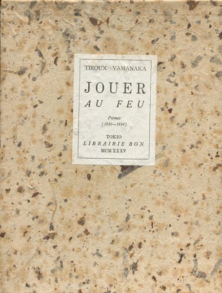 詩集 Jouer au Few