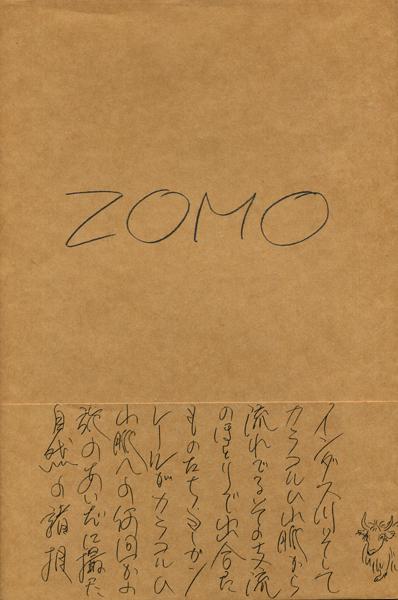 Zomo images by Jurgen Lehl