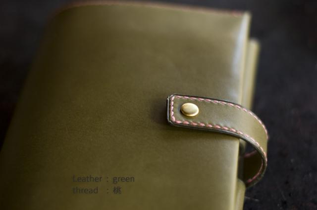 ブックカバーA5ハードカバー用 ボタン留めタイプ手縫い E.gemini   col : ambra