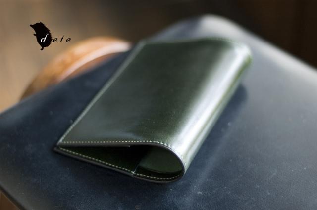 文庫本トールサイズブックカバー『classy』  オランダ原産カーフ [手縫い受注生産]