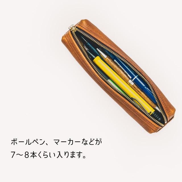 シンプルな7,8本用ペンケース