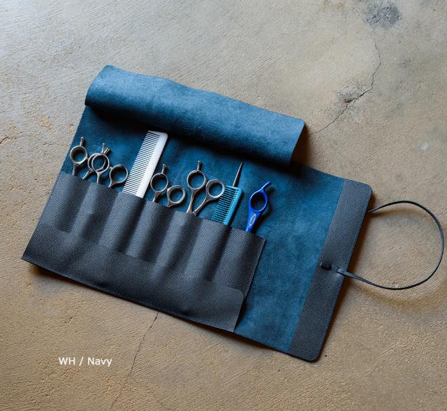 ロールシザーケース 7ポケット【RS01-7-wh】4~5丁用 発色が良くしなやかな高級カーフ