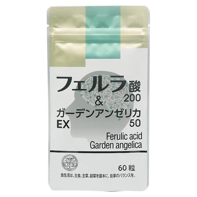 フェルラ酸&ガーデンアンゼリカ
