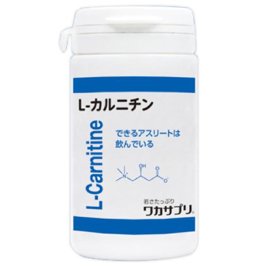 L-カルニチン