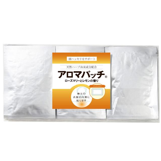 【定期購入】アロマパッチ~ ローズマリーとレモンの香り (30包)