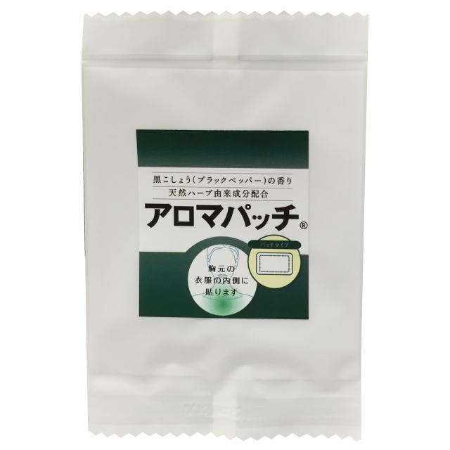 アロマパッチ~黒こしょうの香り(10包)