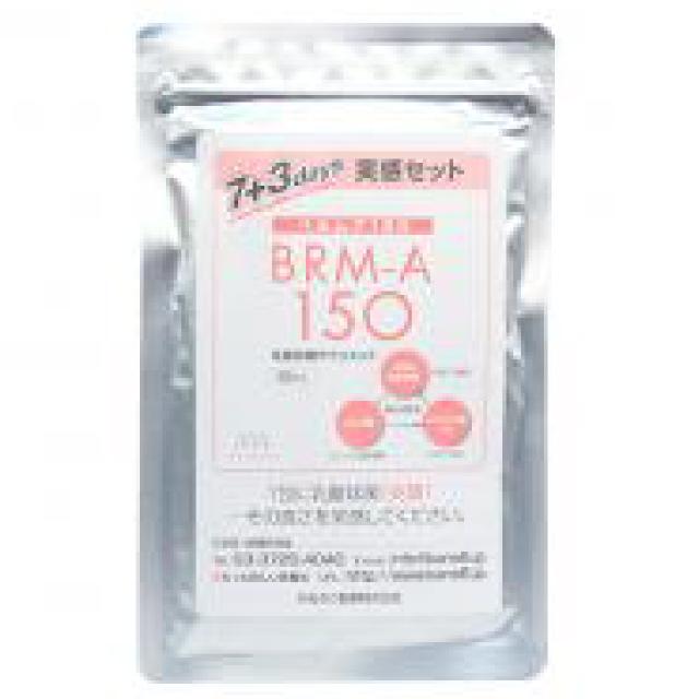 ベルムア150 実感セット (10包)