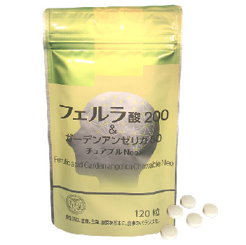 【定期購入】フェルラ酸&ガーデンアンゼリカ チュアブル