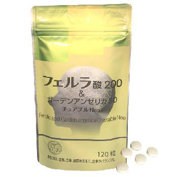 フェルラ酸&ガーデンアンゼリカ チュアブル Neo