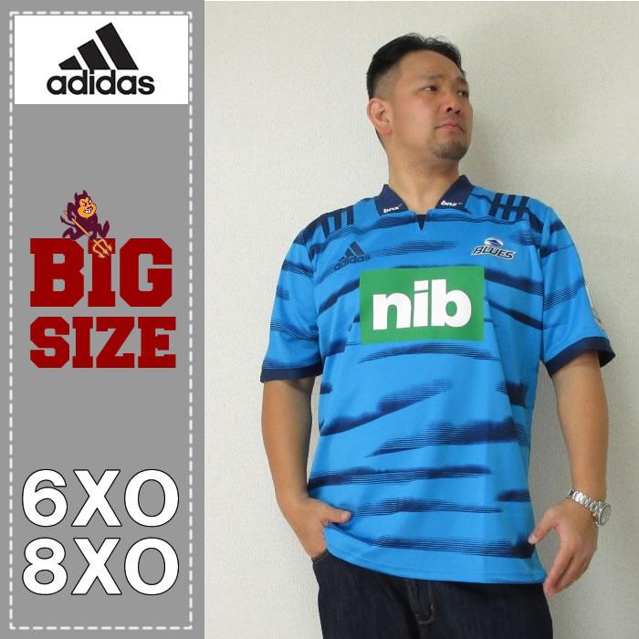 (本州四国九州送料無料)adidas-BLUES-1stジャージ(メーカー取寄)adidas(アディダス)