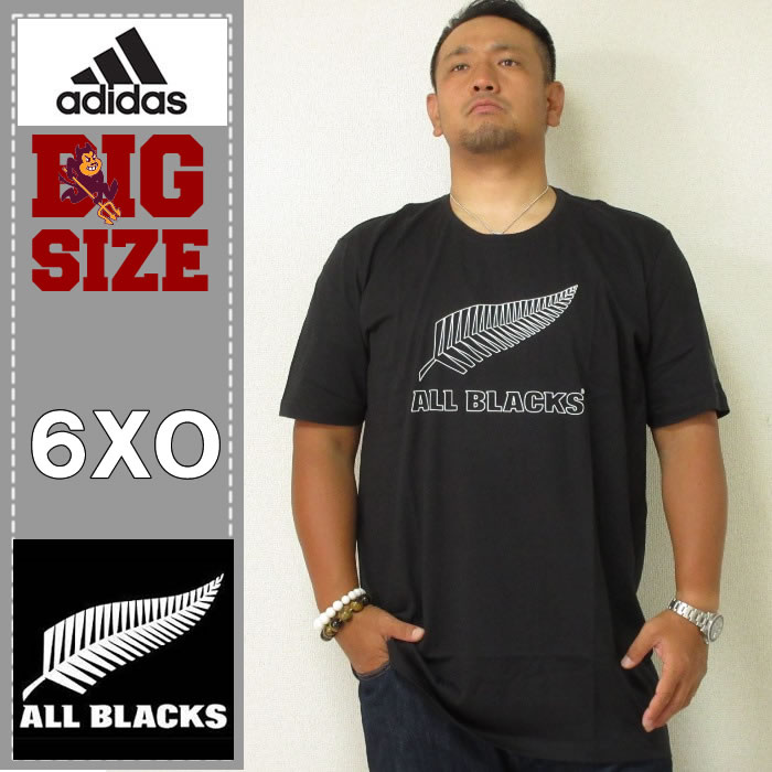 adidas-All Blacks-サポーター半袖Tシャツ(当店在庫分)