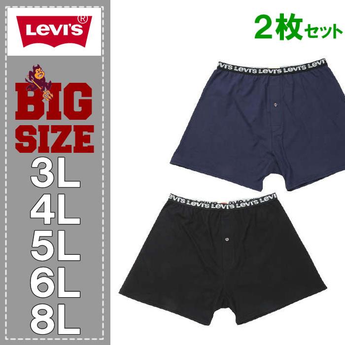 (5/31まで特別送料)Levi's-2Pニットトランクス(メーカー取寄)-LEVIS(リーバイス)