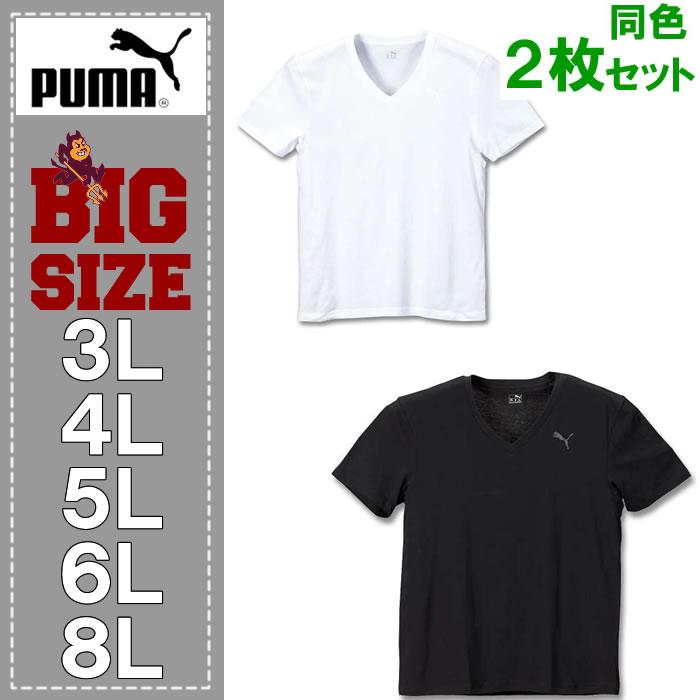 (6/30まで特別送料)PUMA-2P抗菌防臭半袖VTシャツ(メーカー取寄)-PUMA(プーマ)