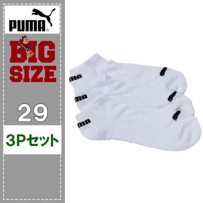 (9/30まで特別送料)PUMA-3P-パイルアンクルソックス(メーカー取寄)-PUMA(プーマ)