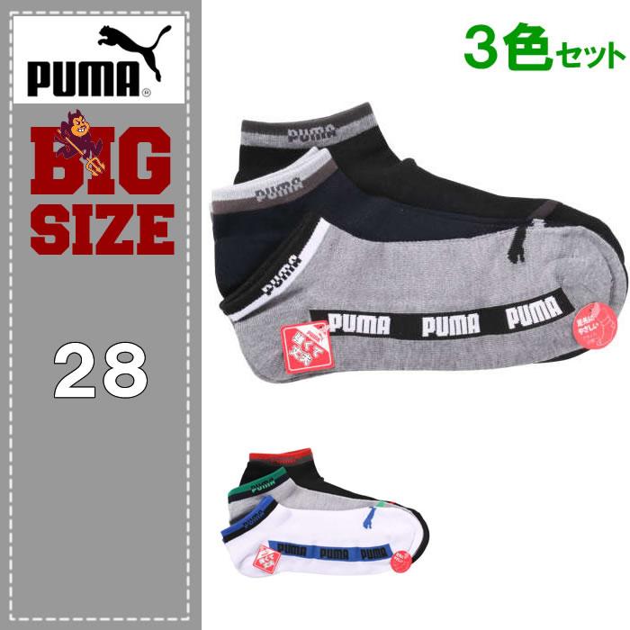 (5/31まで特別送料)PUMA-3Pメッシュアンクルソックス(メーカー取寄)-PUMA(プーマ)