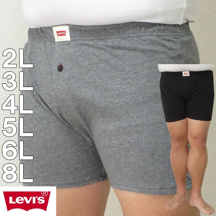 (本州送料無料)Levi's-ニットトランクス(メーカー取寄)-LEVIS(リーバイス)