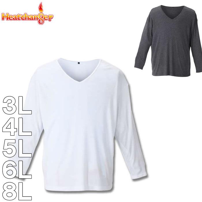 (本州四国九州送料無料)Heatchanger-長袖VTシャツ(メーカー取寄)