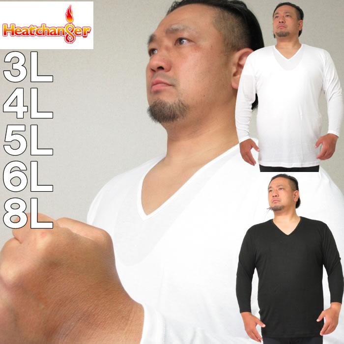 大きいサイズ メンズ 定番 Heatchanger-長袖VTシャツ(メーカー取寄) ヒートチェンジャー 3L 4L 5L 6L 8L 保温 インナー