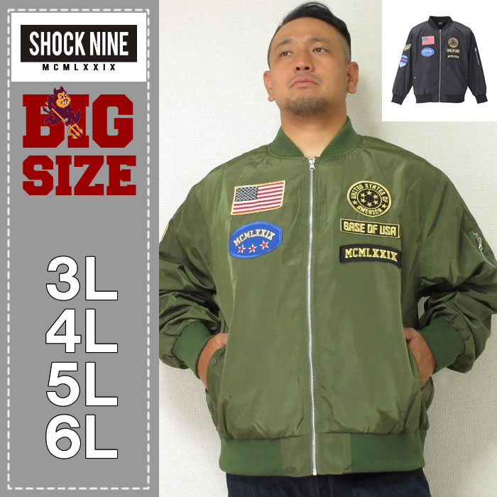 SHOCK NINE-ワッペン付MA-1ジャケット(メーカー取寄)