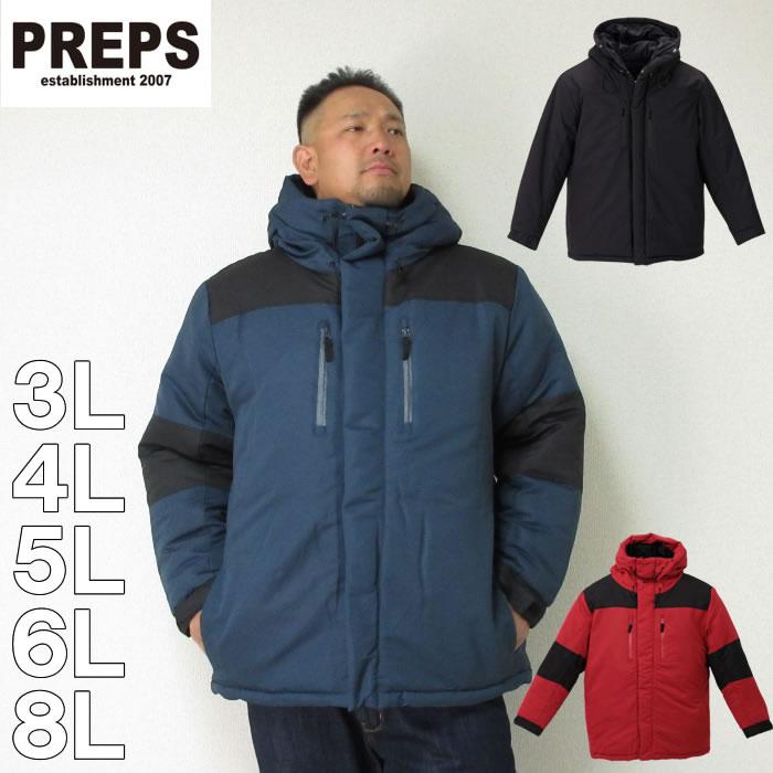 (本州四国九州送料無料)PREPS-マウンテン中綿ジャケット(メーカー取寄)3L 4L 5L 6L 8L ジャンパー 中綿
