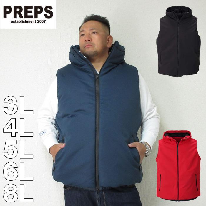 (本州四国九州送料無料)PREPS-中綿ベスト(メーカー取寄)3L 4L 5L 6L 8L 中綿 ベスト