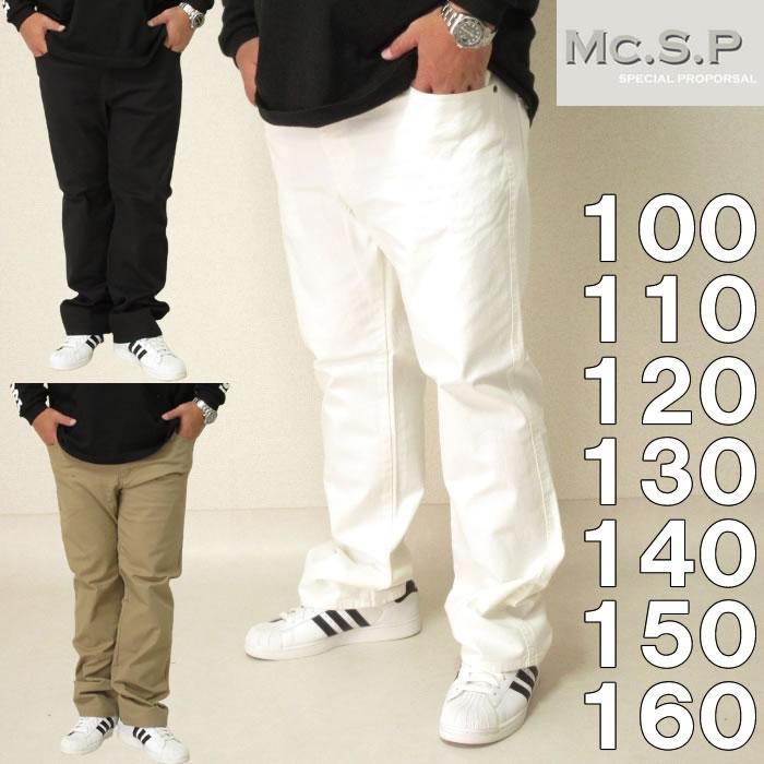 (11/30まで特別送料)Mc.S.P-カツラギストレッチ合皮使いパンツ(メーカー取寄)100 110 120 130 140 160センチ ストレッチ パンツ ベーシック ズボン