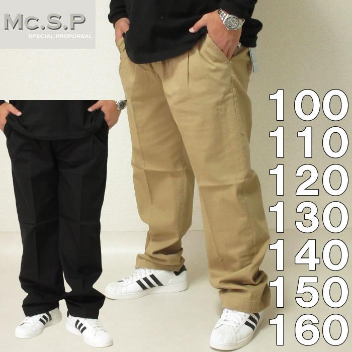 (1/31まで特別送料)Mc.S.P-ストレッチツータックパンツ(メーカー取寄)100 110 120 130 140 150 160センチ ストレッチ パンツ ベーシック ズボン