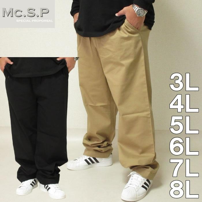 (11/30まで特別送料)Mc.S.P-ストレッチイージーパンツ(メーカー取寄)3L 4L 5L 6L ストレッチ パンツ ベーシック 伸びる らくらく 楽々