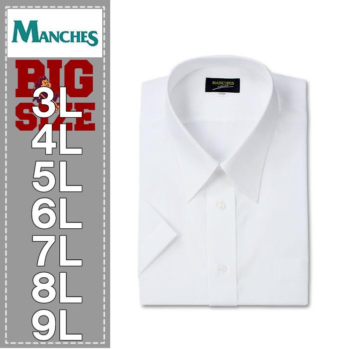 (本州四国九州送料無料)レギュラーカラー半袖シャツ(メーカー取寄)