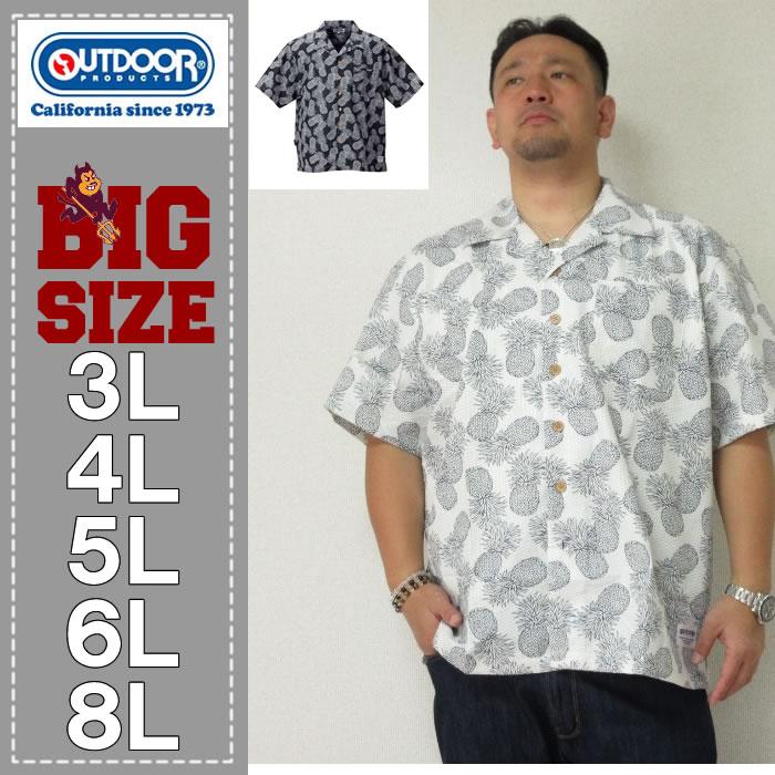 OUTDOOR PRODUCTS-パイナップル柄リップル半袖オープンシャツ(メーカー取寄)