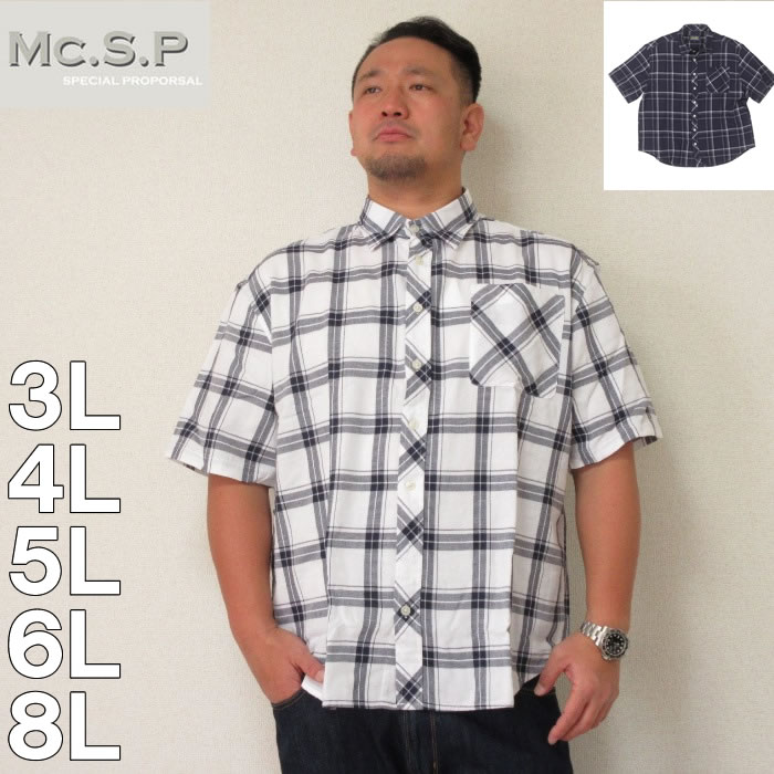 Mc.S.P-パナマチェック半袖シャツ(メーカー取寄)半袖 シャツ 半袖シャツ オシャレ さわやか 清潔感 仕事着 3L 4L 5L 6L 8L