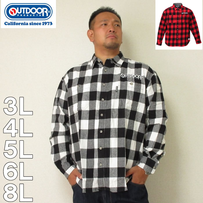 (本州四国九州送料無料)OUTDOOR PRODUCTS-ロゴ刺繍ブロックチェック長袖ネルシャツ(メーカー取寄)3L 4L 5L 6L 8L ネルシャツ