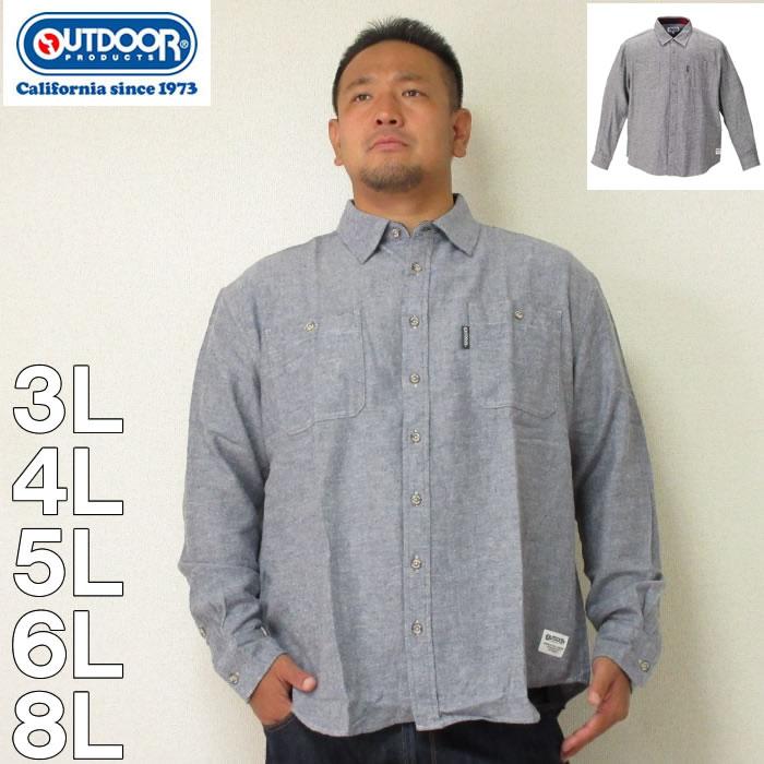 (本州四国九州送料無料)OUTDOOR PRODUCTS-ロゴプリントデニム調ツイル長袖ネルシャツ(メーカー取寄)3L 4L 5L 6L 8L ネルシャツ