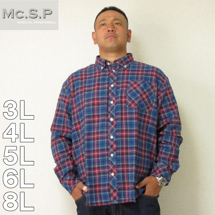 (本州四国九州送料無料)Mc.S.P-チェック長袖B.Dネルシャツ(メーカー取寄)3L 4L 5L 6L 8L シャツ