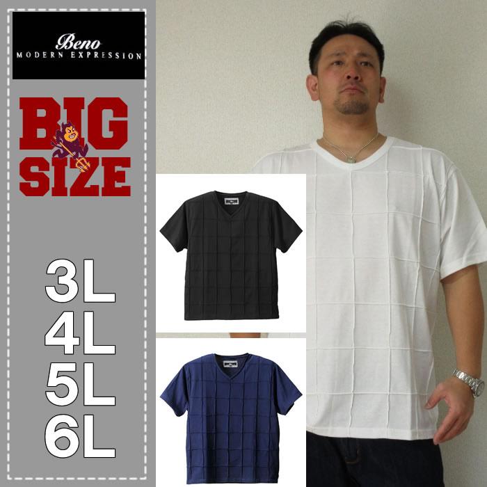 (本州四国九州送料無料)Beno-ピンタック半袖VTシャツ(メーカー取寄)