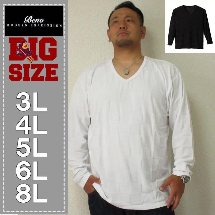 (本州四国九州送料無料)Beno-ブロックジャガード長袖VTシャツ(メーカー取寄)
