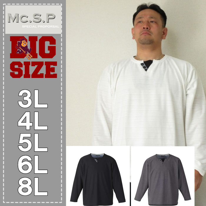 (10/31まで特別送料)Mc.S.P-フェイクレイヤードキーネック長袖Tシャツ(メーカー取寄)