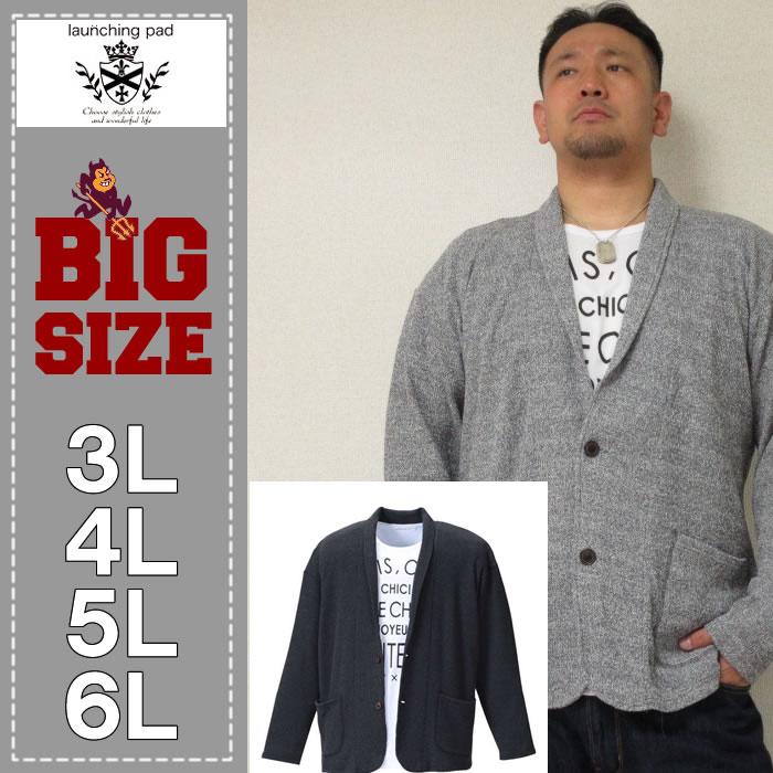 launching pad-甘編みワッフルショールカーディガン+半袖Tシャツ(メーカー取寄)