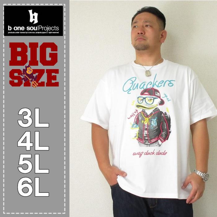 b-one-soul-DUCK DUDE半袖Tシャツ(メーカー取寄)