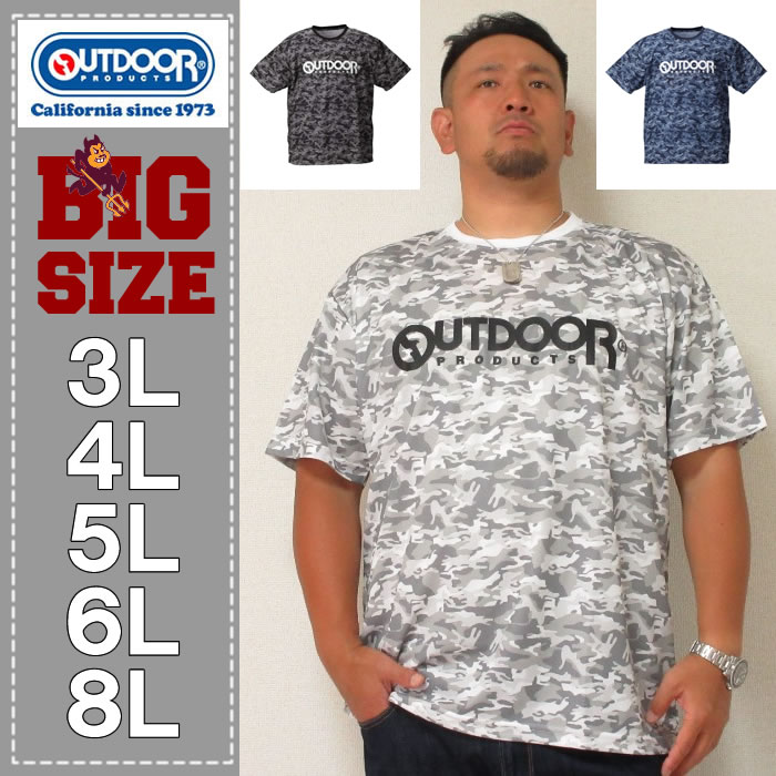 OUTDOOR PRODUCTS-DRYメッシュ半袖Tシャツ(メーカー取寄)